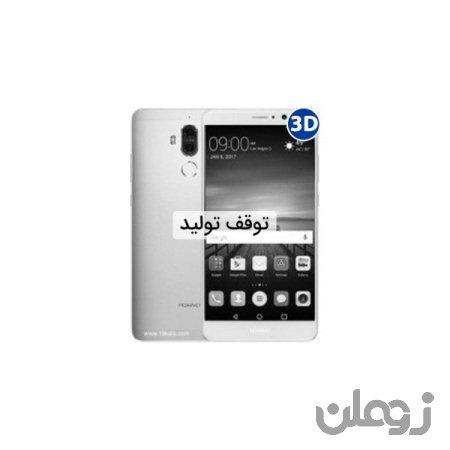 گوشی هوآوی میت 9 | ظرفیت 64 گیگبایت