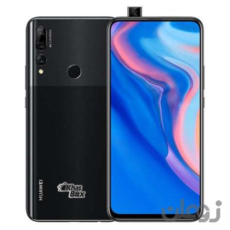 گوشی موبایل هواوی y9 prime 2019 مشکی