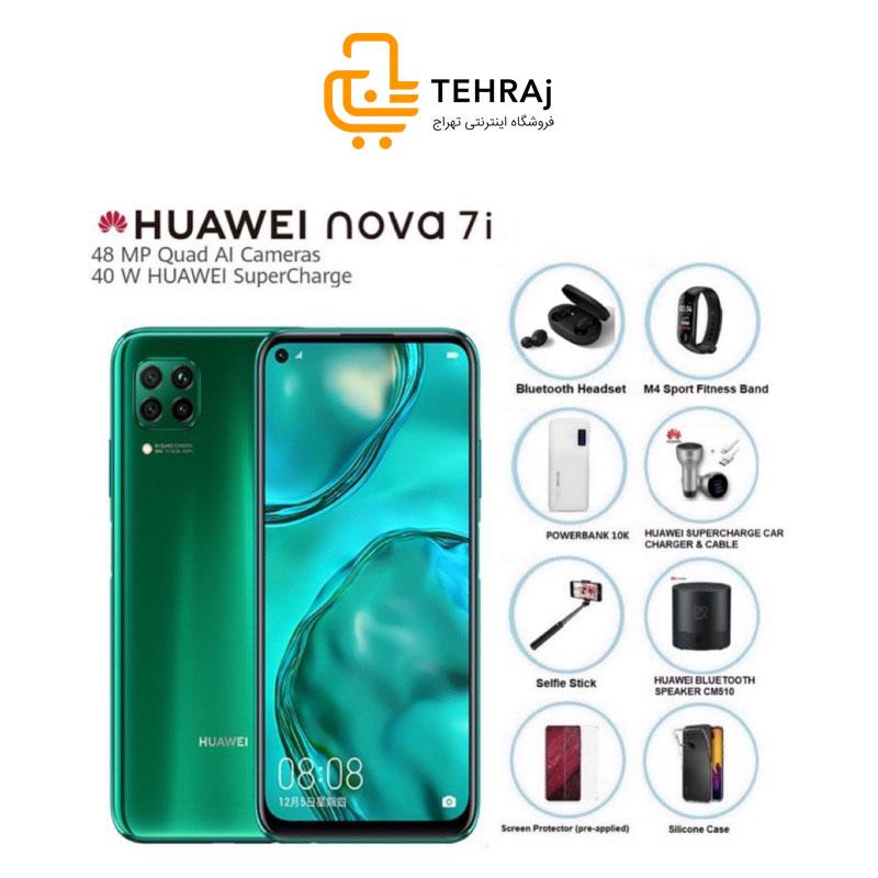 گوشی موبایل لمسی هواوی نوا هفت آی Huawei nova 7i new2020 با هدیه پاوربانک ادیتا 10 هزار اورجینال