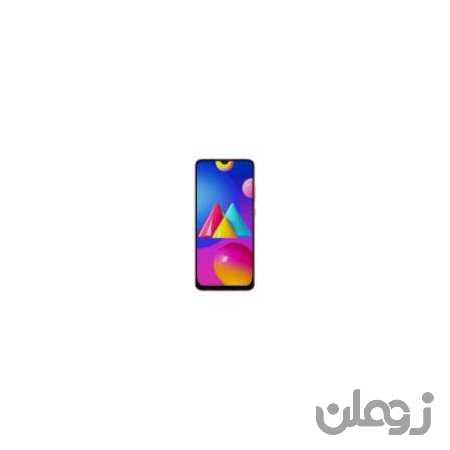 Samsung Galaxy M02s 32GB - 3GB RAM Mobile Phone